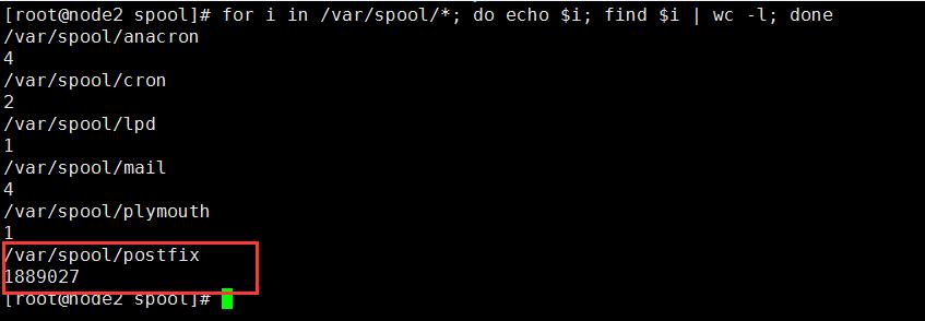 Linux中Inodes满了怎么办?Inodes使用率100%原因与解决方法