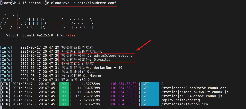 抛开宝塔面板:Debian + Cloudreve 建立一个个人网盘