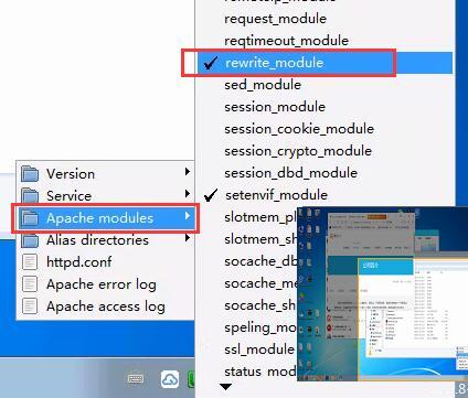 RRZCMS如何去掉index.php字符?宝塔面板如何设置去掉index.php字符?